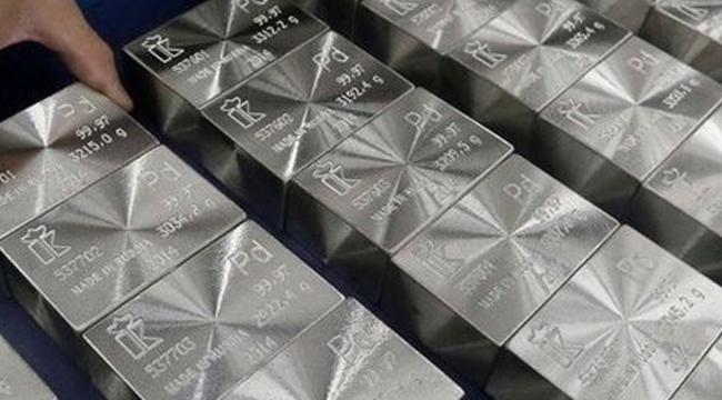 gümüş fiyatları